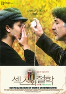 Sex & Philosophy - South Korean Movie Poster (xs thumbnail)
