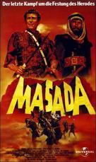 """""""Masada"""" - German VHS movie cover (xs thumbnail)"""