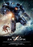 Pacific Rim - Serbian Movie Poster (xs thumbnail)