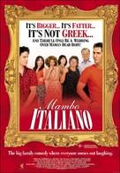 Mambo italiano - Movie Poster (xs thumbnail)