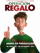 Arthur Christmas - Argentinian Movie Poster (xs thumbnail)