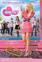 Álom.net - Hungarian Movie Poster (xs thumbnail)