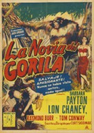 Bride of the Gorilla - Argentinian Movie Poster (xs thumbnail)