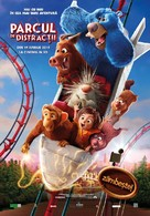 Wonder Park - Romanian Movie Poster (xs thumbnail)