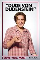 I Love You, Man - Teaser poster (xs thumbnail)