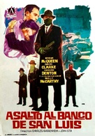 The Great St. Louis Bank Robbery - Spanish Movie Poster (xs thumbnail)