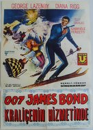 On Her Majesty's Secret Service - Turkish Movie Poster (xs thumbnail)