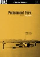 Punishment Park - British DVD cover (xs thumbnail)