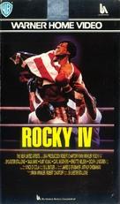 Rocky IV - Spanish Movie Cover (xs thumbnail)