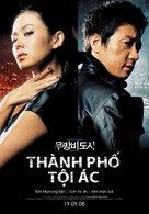 Mubangbi-dosi - Vietnamese Movie Poster (xs thumbnail)