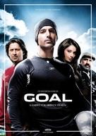 Dhan Dhana Dhan Goal - German Movie Cover (xs thumbnail)
