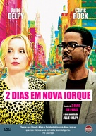 2 Days in New York - Portuguese DVD cover (xs thumbnail)
