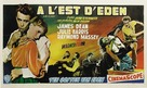 East of Eden - Belgian Movie Poster (xs thumbnail)