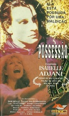 Possession - Brazilian VHS cover (xs thumbnail)