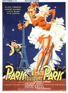 Parigi è sempre Parigi - French Movie Poster (xs thumbnail)