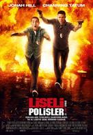 21 Jump Street - Turkish Movie Poster (xs thumbnail)