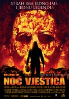 Halloween - Croatian Movie Poster (xs thumbnail)