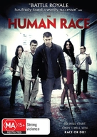 The Human Race - Australian Movie Cover (xs thumbnail)