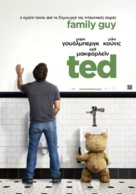 Ted - Greek Movie Poster (xs thumbnail)