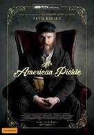 An American Pickle - Australian Movie Poster (xs thumbnail)