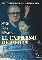 Bullet to Beijing - Spanish Movie Poster (xs thumbnail)