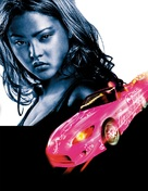 2 Fast 2 Furious - Key art (xs thumbnail)