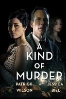 A Kind of Murder - Movie Cover (xs thumbnail)