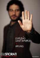 Gli sfiorati - Italian Movie Poster (xs thumbnail)