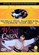 Wing Chun - poster (xs thumbnail)