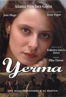 Yerma - Spanish DVD movie cover (xs thumbnail)