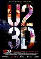U2 3D - German Movie Poster (xs thumbnail)