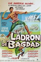 Ladro di Bagdad, Il - Argentinian Movie Poster (xs thumbnail)