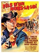 Son of a Gunfighter - French Movie Poster (xs thumbnail)