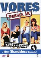 """""""Married with Children"""" - Danish DVD movie cover (xs thumbnail)"""