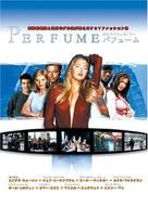 Perfume - Japanese poster (xs thumbnail)