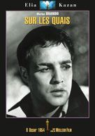 On the Waterfront - French DVD movie cover (xs thumbnail)