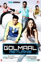 Golmaal Returns - Indian Movie Poster (xs thumbnail)
