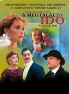 Temps retrouvé, d'après l'oeuvre de Marcel Proust, Le - Hungarian Movie Poster (xs thumbnail)