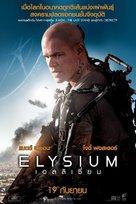 Elysium - Thai Movie Poster (xs thumbnail)
