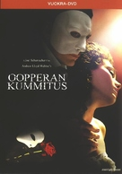 The Phantom Of The Opera - Finnish DVD cover (xs thumbnail)