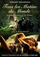 Tous les matins du monde - DVD cover (xs thumbnail)