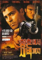 From Dusk Till Dawn - South Korean Movie Poster (xs thumbnail)
