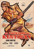 The Fighting Kentuckian - Spanish Movie Poster (xs thumbnail)