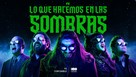 """""""What We Do in the Shadows"""" - Spanish poster (xs thumbnail)"""