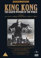 King Kong - Australian Movie Cover (xs thumbnail)