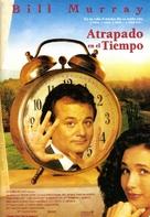 Groundhog Day - Spanish Movie Poster (xs thumbnail)
