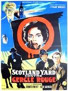 Rote Kreis, Der - French Movie Poster (xs thumbnail)