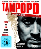 Tampopo - German Movie Cover (xs thumbnail)