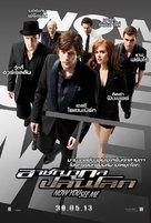 Now You See Me - Thai Movie Poster (xs thumbnail)