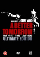 Ying hung boon sik - British DVD movie cover (xs thumbnail)